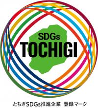 SDGs登録マーク.png